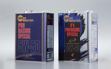 PRO SPEC Series