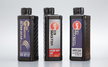 GEAR OIL & ATF